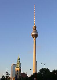 Fernsehturm (Bild: Der Weg)